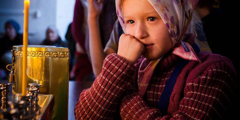 ДЕТИ НА ЛИТУРГИИ: ЗАЧЕМ ПРИХОДИТЬ С ДЕТЬМИ В ХРАМ КАЖДОЕ ВОСКРЕСЕНЬЕ?