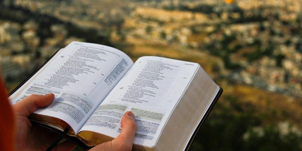 Пять основных методов толкования Священного Писания протоиерея Александра Меня